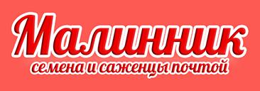 МАЛИННИК.РУ