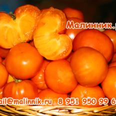 """Томат """"КАРАМЕЛЬНОЕ СЕРДЦЕ"""" фото"""